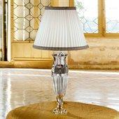 Настольная лампа Masiero VE 1014/TL1