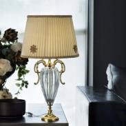 Настольная лампа Masiero 6025 TL1 G