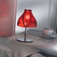 Настольная лампа Linea Light 4990