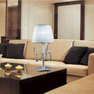 Настольная лампа Stillux 1653/LP/A/A