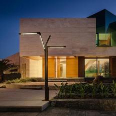 Уличный светильник Vibia Palo Alto 4538